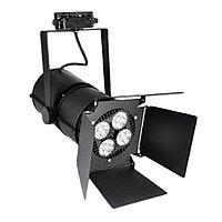 Трековый светильник с лепестками 1123B 35-45W