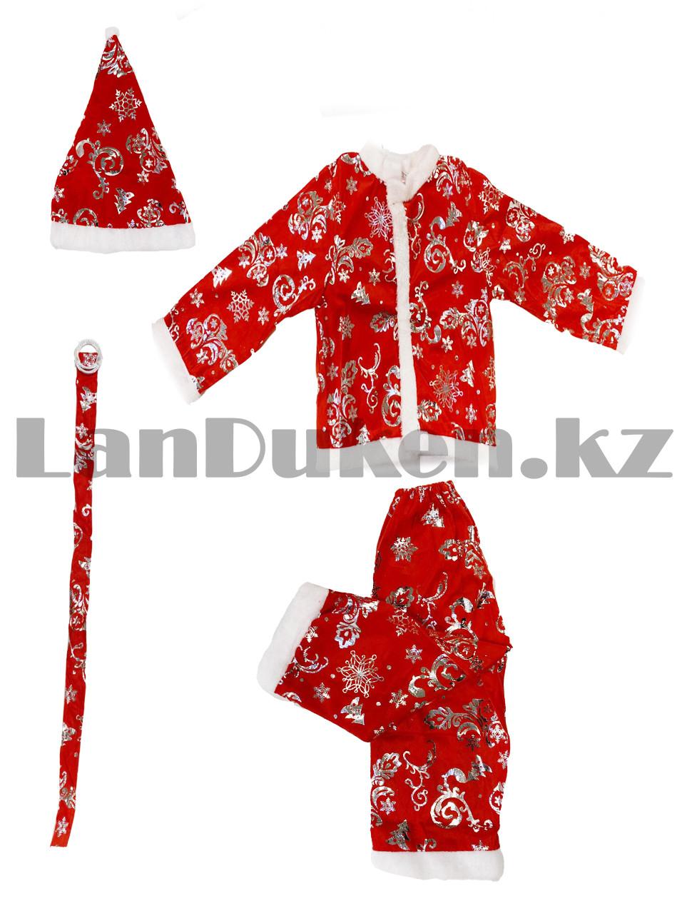 Костюм детский карнавальный раздельный Санты Клауса Santa Claus с узором - фото 2