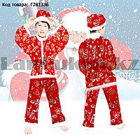 Костюм детский карнавальный раздельный Санты Клауса Santa Claus с узором