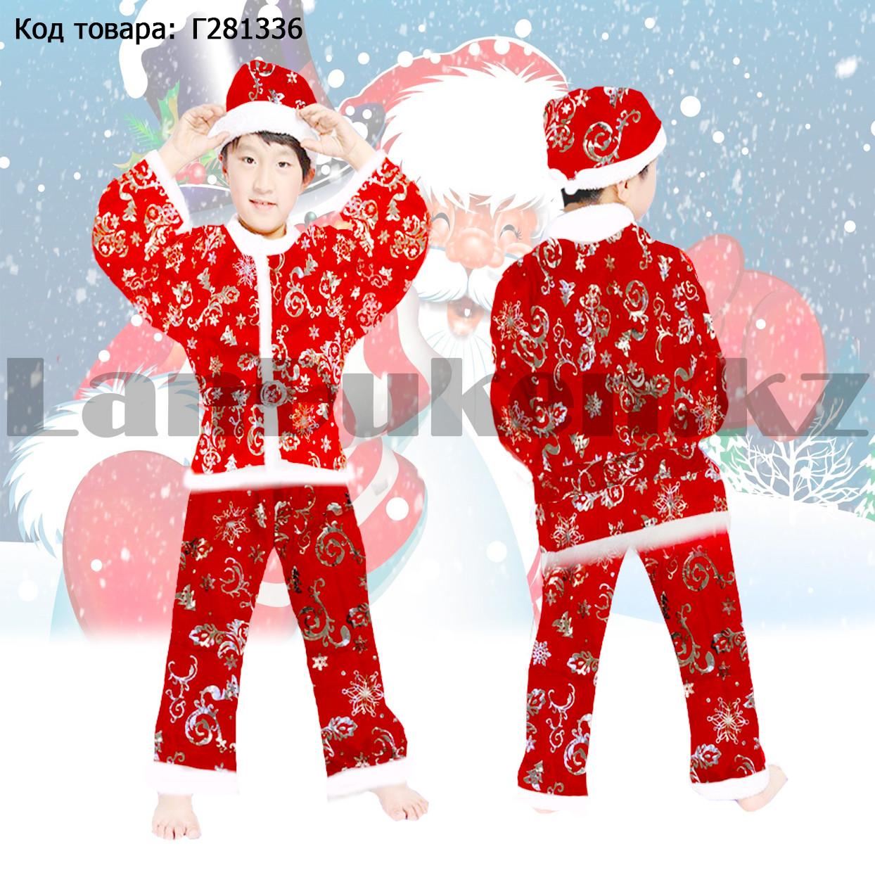 Костюм детский карнавальный раздельный Санты Клауса Santa Claus с узором - фото 1