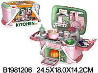 Детская кухня в чемодане 13М05, фото 1