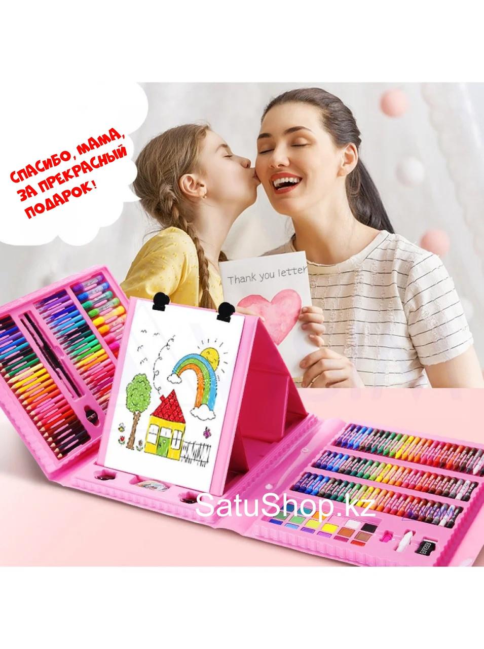 Художественный набор для рисования РАСКРАСКИ в Подарок мольберт 208 предметов