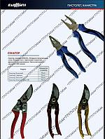 Плоскогубцы Classic, 180 мм, шлифованные, пластмассовые рукоятки Sparta, фото 1