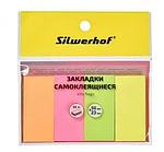 Закладки клейкие SILWERHOF 50х23 мм, бумажные 4 цв х 25 шт