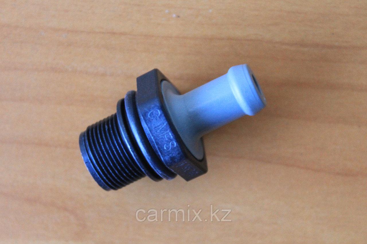 Клапан сапунный (вентиляционный) LANCER 10 CY4A, OUTLANDER XL CW5W, CW6W
