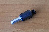 Клапан сапунный (вентиляционный) OUTLANDER CU4W