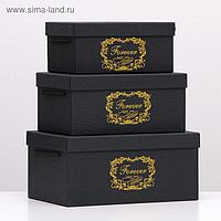 Набор коробок 3 в 1, цвет чёрный, 32,5 х 22 х 15 - 25 х 16 х 11 см