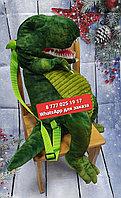 Детский рюкзак игрушка динозавр