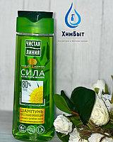 Чистая линния шампунь 250 мл./12 шт, фото 1