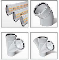 Трубы и комплектующие для Канализация Firat