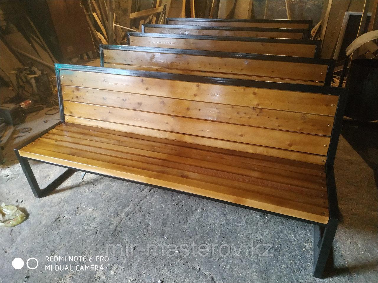 Скамейка садовая VIRGO