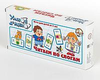 Умное домино «Читаем по слогам», 36 пластмассовых фишек