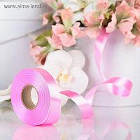 Лента для декора и подарков, ярко-розовый, 2 см х 45 м