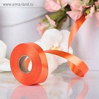 Лента для декора и подарков, оранжевый, 2 см х 45 м