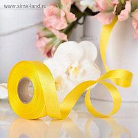 Лента для декора и подарков, ярко-желтый, 2 см х 45 м