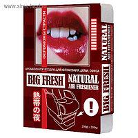 "Ароматизатор воздуха под сидение ""BIG FRESH"" феромоны страсти, BF-182(40), 200 гр"