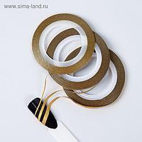 Ленты клеевые для декора «Блёстки», 3 шт, 1/2/3 мм, 18 м, цвет золотистый