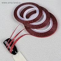 Ленты клеевые для декора «Блёстки», 3 шт, 1/2/3 мм, 18 м, цвет красный