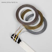 Лента клеевая для декора «Блёстки», 3 шт, 2 мм, 18 м, цвет бронзовый/серебристый/золотой