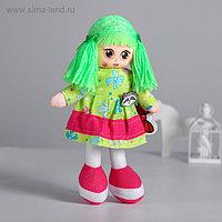 Кукла «Таня», с брошкой, 28 см