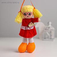 Кукла «Саша», с брошкой, 21 см