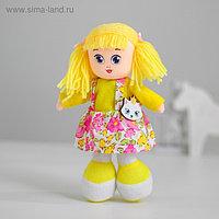 Кукла «Марина», с брошкой 21, см