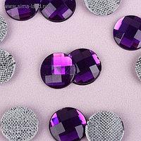 Стразы термоклеевые «Круг», d = 12 мм, 20 шт, цвет фиолетовый