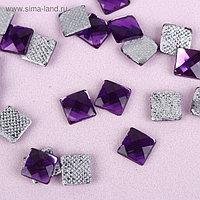 Стразы термоклеевые «Квадрат», 6 × 6 мм, 100 шт, цвет фиолетовый