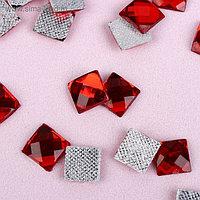 Стразы термоклеевые «Квадрат», 8 × 8 мм, 50 шт, цвет красный