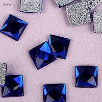 Стразы термоклеевые «Квадрат», 8 × 8 мм, 50 шт, цвет синий