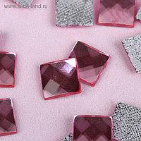 Стразы термоклеевые «Квадрат», 10 × 10 мм, 20 шт, цвет розовый