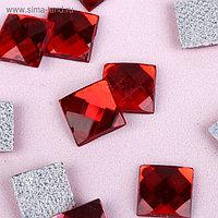 Стразы термоклеевые «Квадрат», 10 × 10 мм, 20 шт, цвет красный