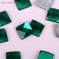 Стразы термоклеевые «Квадрат», 10 × 10 мм, 20 шт, цвет зелёный