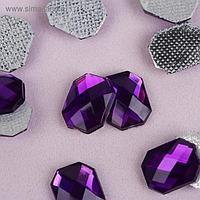 Стразы термоклеевые «Прямоугольник», 8 × 10 мм, 50 шт, цвет фиолетовый