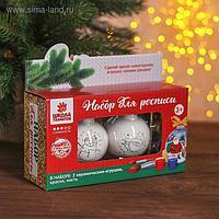 """Набор новогодних шаров под раскраску 2 шт """"Пара №5"""" с подвесом + краска 6 цв по 2 мл, кисть"""