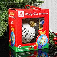 Шар новогодний под раскраску «Узоры №4» с подвесом, краска 3 цвета по 2 мл, кисть