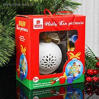 Шар новогодний под раскраску «Узоры №5» с подвесом, краска 3 цвета по 2 мл, кисть