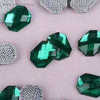 Стразы термоклеевые «Прямоугольник», 8 × 10 мм, 50 шт, цвет зелёный