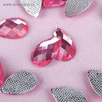 Стразы термоклеевые «Капля», 8 × 13 мм, 50 шт, цвет розовый