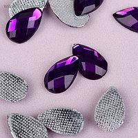 Стразы термоклеевые «Капля», 8 × 13 мм, 50 шт, цвет фиолетовый
