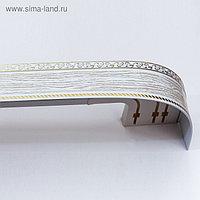 Карниз трёхрядный «Ультракомпакт. Есенин», 200 см, с декоративной планкой 7 см, цвет золото/патина белая