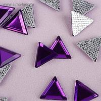 Стразы термоклеевые «Треугольник», 8 × 8 мм, 50 шт, цвет фиолетовый