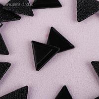 Стразы термоклеевые «Треугольник», 8 × 8 мм, 50 шт, цвет чёрный