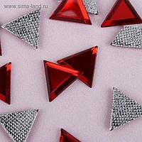 Стразы термоклеевые «Треугольник», 10 × 10 мм, 50 шт, цвет красный