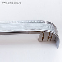 Карниз трёхрядный «Ультракомпакт. Есенин», 160 см, с декоративной планкой 7 см, цвет серебро/патина