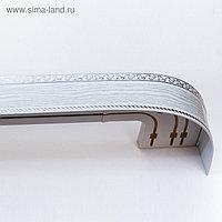 Карниз трёхрядный «Ультракомпакт. Есенин», 200 см, с декоративной планкой 7 см, серебро/патина белая