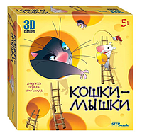 """Развивающая 3D игра """"Кошки-мышки. Ловушки сырной пирамиды"""""""