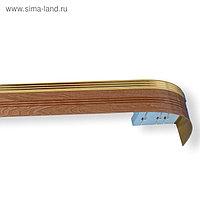 Карниз трёхрядный Магеллан (шторы и фурнитура) «Ультракомпакт. Инфинити», 300 см, цвет олива