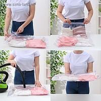 Вакуумный пакет для хранения одежды «Лаванда», 60×80 см, ароматизированный