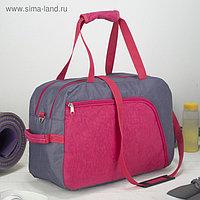 Сумка спортивная, отдел на молнии, 2 наружных кармана, длинный ремень, цвет серый/розовый